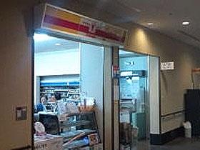 草加市立病院売店